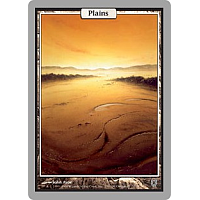 Plains (Foil) ( Full art )