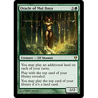 Oracle of Mul Daya