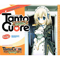Tanto Cuore - Expanding the House