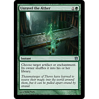 Unravel the Æther