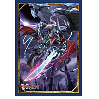 Bushiroad Small Sleeves Collection - Vol.112 Cardfight!! Vanguard