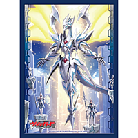 Bushiroad Small Sleeves Collection - Vol.122 Cardfight!! Vanguard