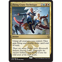 Flying Crane Technique ( Foil )