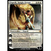 Elspeth, Knight-Errant (Duel Decks: Elspeth vs. Tezzeret)