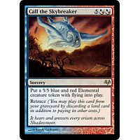 Call the Skybreaker
