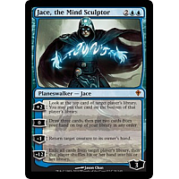 Jace, the Mind Sculptor (Foil)