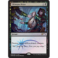 Ultimate Price ( FNM Foil )