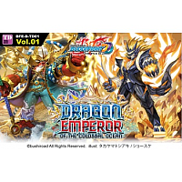 Future Card Buddyfight - Triple D Trial Deck - Dragon Emperor of the Colossal Ocean