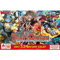 Cardfight!! Vanguard G - We Are!!! Trinity Dragon - Character Booster Display (12 Packs)