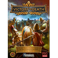 Victory Or Death (Quartermaster General Stand Alone Game)