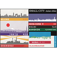 Small City - Around The World: Asian Cities (Expansion)