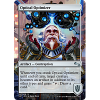 Optical Optimizer