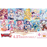 Divas' Festa - Clan Booster Display (12 Packs)