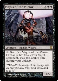 Magus of the Mirror_boxshot