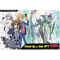 Cardfight!! Vanguard V - The Heroic Evolution Extra Booster Display (12 Packs)