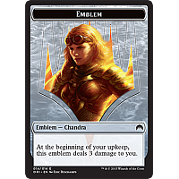 Emblem - Chandra [Token]
