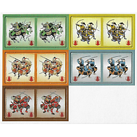 Gunkimono: Double Army Tiles