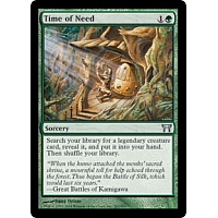 Time of Need ( Foil )