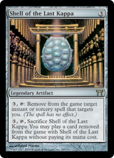 Shell of the Last Kappa_boxshot