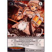 Tanto Cuore: 10 Maids - Promo Card Pack
