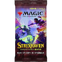 Magic The Gathering - Strixhaven: School of Mages Set Booster (JAPANSK)